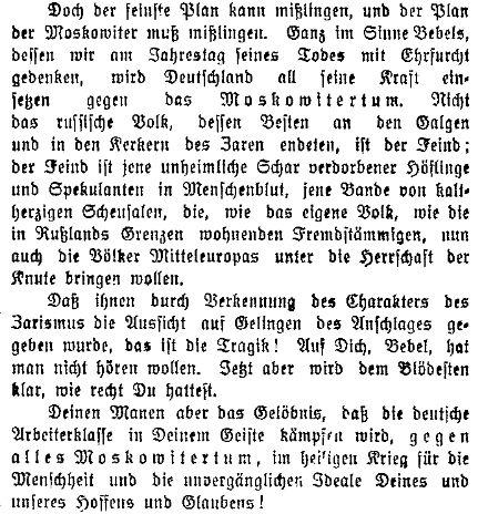 Gelöbnis in Bebels Geist gegen das »Moskowitertum« zu kämpfen. Ausschnitt des »Lübecker Volksboten« vom 14. August 1914.
