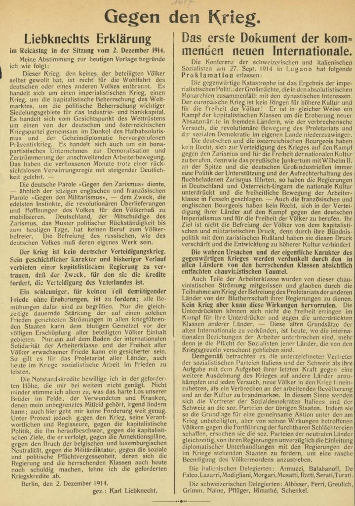 Karl Liebknecht gab noch in der Sitzung eine Erklärung zur Ablehnung der Kriegskredite zu Protokoll (linke Spalte), welche später als Flugblatt gedruckt wurde. Quelle: Archiv der sozialen Demokratie der Friedrich-Ebert-Stiftung, 6/FLBL005307.